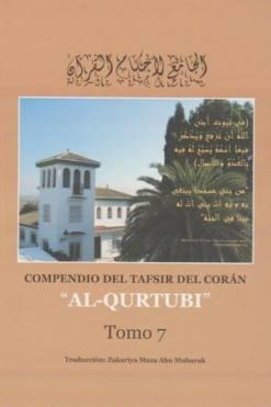 libro comentarios coran español