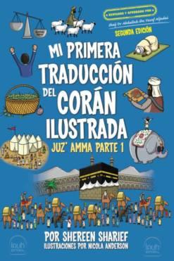 El corán en español para niños