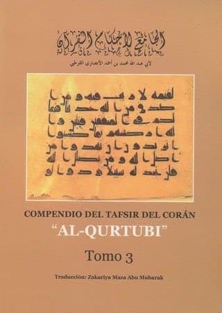 interpretación del corán en castellano