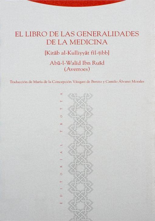 el libro de las generalidades de la medicina islámica